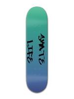 Add a Title! Banger Park Skateboard 8 x 31 3/4