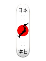 Japan Banger Park Skateboard 8 x 31 3/4