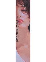 New Horizon Custom longboard griptape