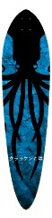 Release the Kraken! Classic Pintail 10.25 x 42