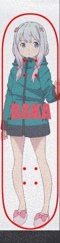 BAKA Custom skateboard griptape