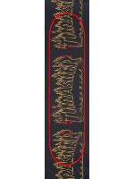 thrasher Custom skateboard griptape