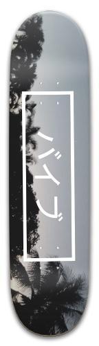 Aesthetic Palm Trees Park Skateboard 8 x 31.775