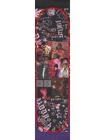 Peep x Custom skateboard griptape