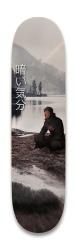 Obito Uchiha Park Skateboard 8.25 x 32.463
