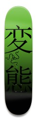 rzer hentai Park Skateboard 8.5 x 32.463