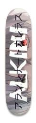 FirstDeck Park Skateboard 8.25 x 32.463
