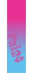 Grip1 Whatever Skateboards Skateboard