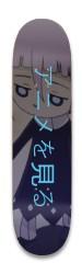 Soul Eater SkateBoard Park Skateboard 8.25 x 32.463