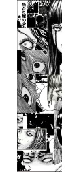 Tomie Vibez Custom Skateboard Griptape 9x34 in.