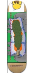 Wadiyatalkinabeet Custom Skateboard Griptape 9x34 in.