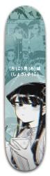 Komi-san Park Skateboard 8 x 31.775