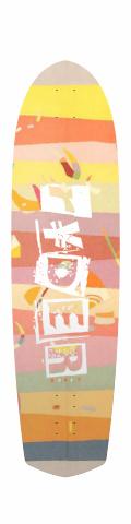 Pixel Vintage Rainbow Ryder Deck Diamond Tail Longboard 10 x 38