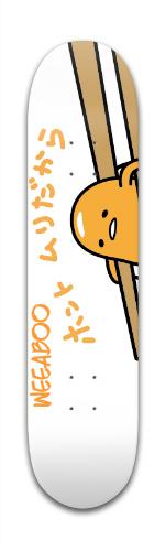 Gudetama weeaboo Park Skateboard 7 3/8 x 31 1/8