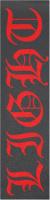 LGHT Custom skateboard griptape