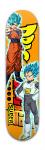 Saiyan Gods Park Skateboard 8 x 31 3/4