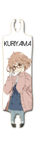 Beyond the Boundary-Kuriyama Mantis v2