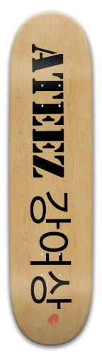 Ateez  Park Skateboard 8 x 31.775
