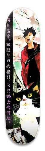 Cat Park Skateboard 8.5 x 32.463
