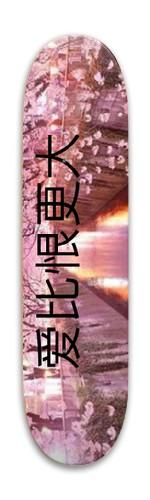 aesthetic cherry blossoms Park Skateboard 7.88 x 31.495