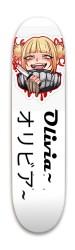 Toga Park Skateboard 7.88 x 31.495