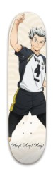 Bokuto Park Skateboard 7.88 x 31.495