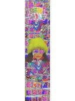Remi Wolf Custom skateboard griptape