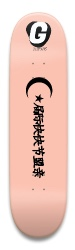 Gallery bad religion deck(candy pai Park Skateboard 8.5 x 32.463