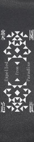 Expelled From Paradise Custom longboard griptape