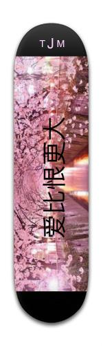 LOVE>HATE Banger Park Skateboard 8 x 31 3/4