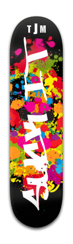 Suck it Banger Park Skateboard 8 x 31 3/4